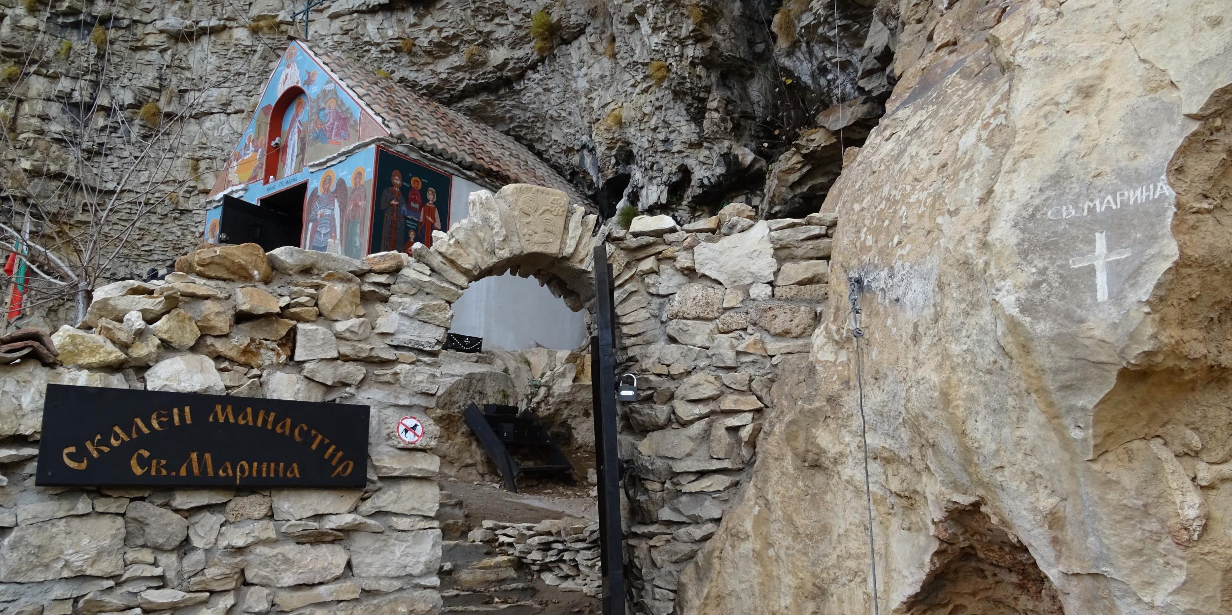 Манастир Света Марина